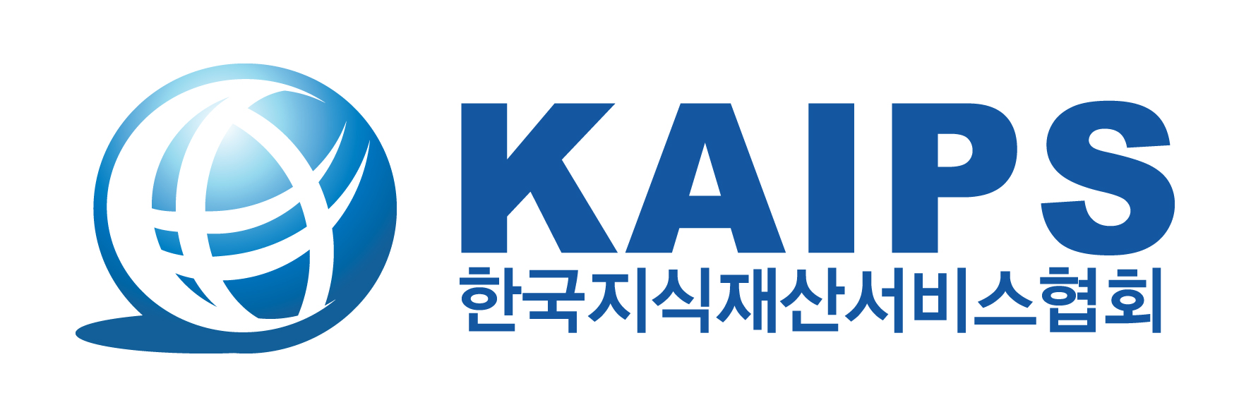 Korean Association for Intellectual Property Services